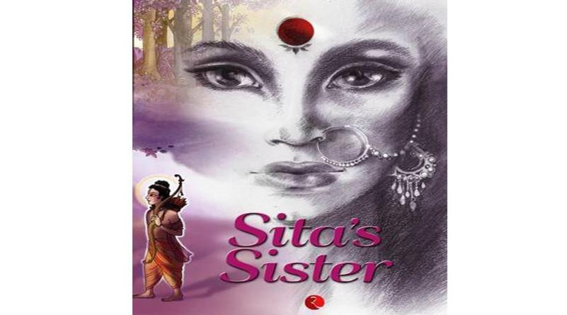 sita's sister kavita kane