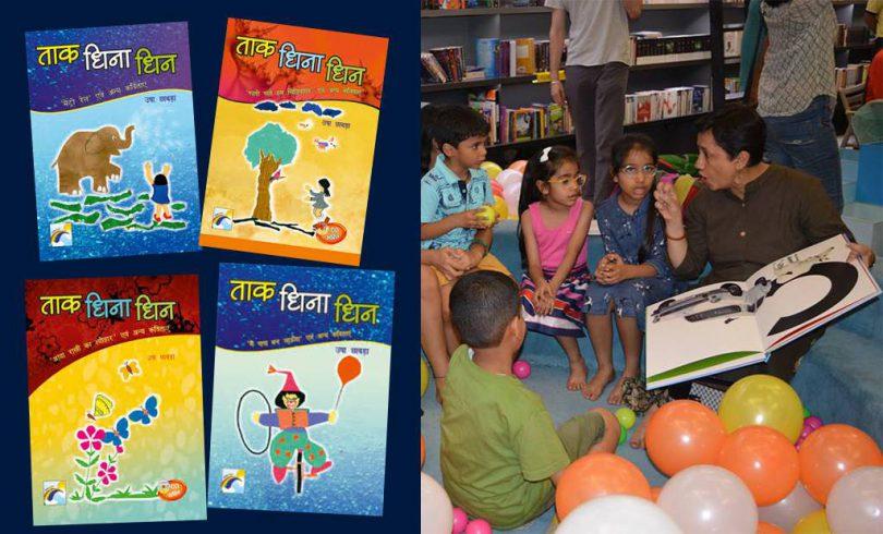 Usha Chhabra storyteller in Delhi