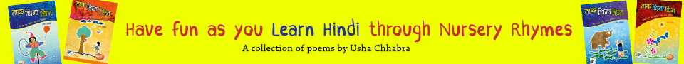 Usha Chhabra rhyme books