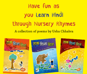 Usha Chhabra Hindi nursery rhymes book