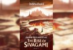 rise of shivagami book review anand neelakantan