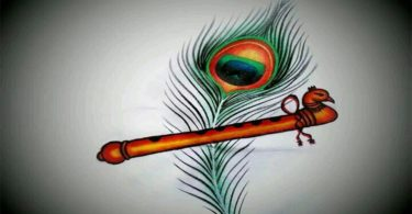 Krishna Flute and Peacock feather birth of krishna
