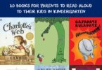 books for kindergarten kids